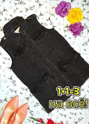 🌿1+1=3 трендовая джинсовка, джинсовая куртка жилетка river island оверсайз, размер 42 - 44