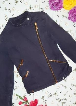 🌿1+1=3 фирменная синяя женская куртка косуха ветровка zara демисезон, размер 42 - 44