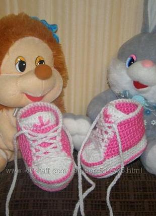 Вязаные пинетки кеды для девочки adidas