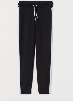 Спортивные штаны штанишки для девочки h&m
