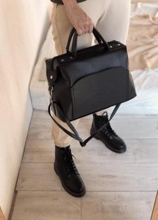 Вмістка жіноча сумка саквояж екошкіра додатковий ремінець різні кольори