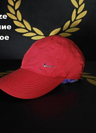 Nike кепка яркая one size