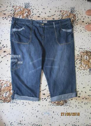 Джинсовые бриджи/шорты большого размера/батал uk 30/наш 62-64 размер