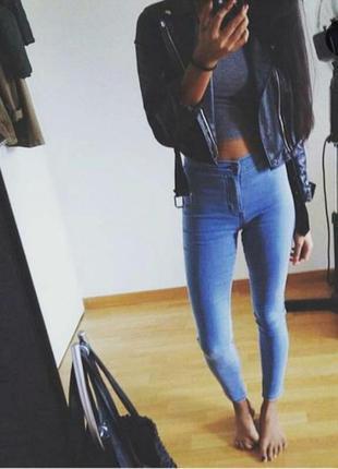 Скини, джинси