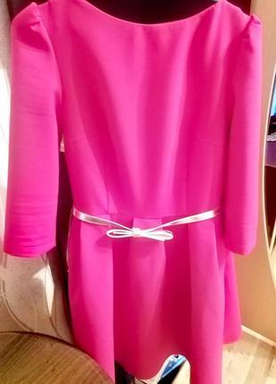Малинове плаття