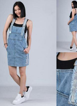 Сарафан джинсовый в стразах, размер м