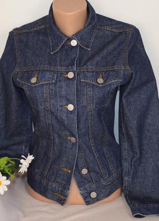 Брендовый джинсовый пиджак с карманами bershka