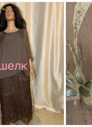 Италия длинная шелковая юбка шелк натуральный с напылением toni gard