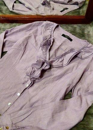 #розвантажуюсь блуза кофточка с рюшей на лифе reserved2 фото