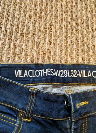 1+1=3   джинсы классические