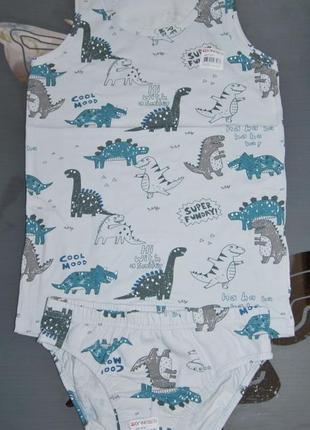 Комплект 8-9 лет донелла donella динозавры