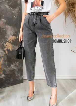 Свободные джинсы в винтажном стиле слоучи slouchy mom
