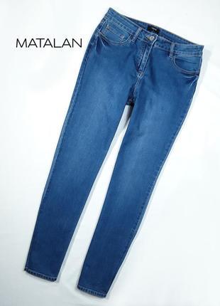 Классные джинсы с высокой посадкой от matalan
