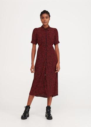 Очень стильное платье на молнии