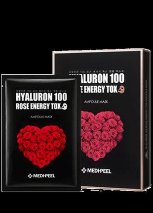 Омолаживающая маска с розой medi-peel hyaluron 100 rose energy tox