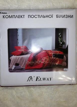 Комплект постельного белья евро 200*230