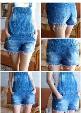 Комбинезон джинсовый .