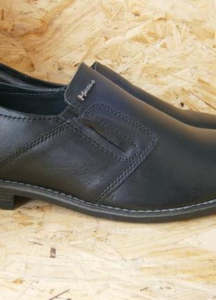 Туфли мужские  классика большие размеры кожа maxus