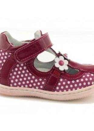 Открытые туфли renbut, размеры 20-22