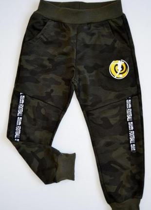 Спортивные брюки камуфляж для мальчика р.134 (арт.80026)