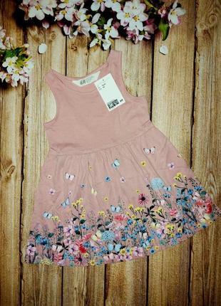 Платье/летнее платье/платьице с цветами
