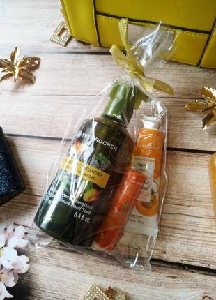 Набор ив роше: жидкое мыло манго, бальзам для губ манго, гоммаж для лица