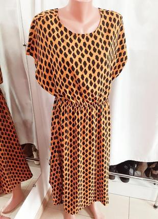 Летний сарафан платье в пол шифон принт жираф