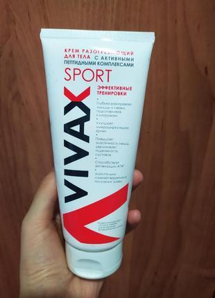 Vivax sportкрем пептидный разогревающий