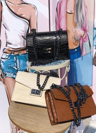 Кожаные сумки италия