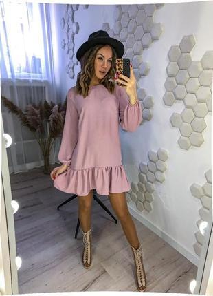 Стильное брендовое женское платье в пудровом цвете