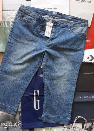 🦋крутые бриджи из принтованого джинса стретч#розвантажуюсь