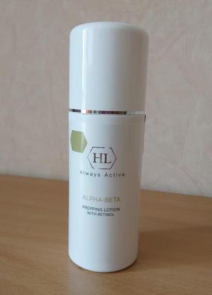 Лосьон holy land alpha-beta & retinol prepping lotion холи ленд