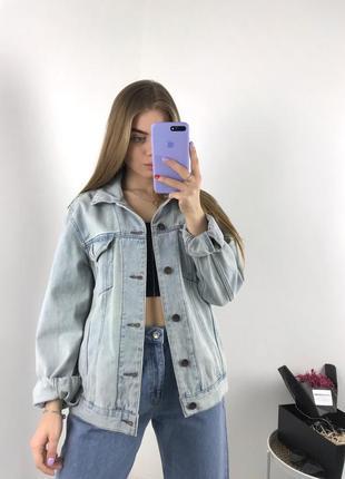 Крутая оверсайз джинсовая куртка джинсовка oversized винтаж