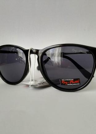 Распродажа очки rf906c07
