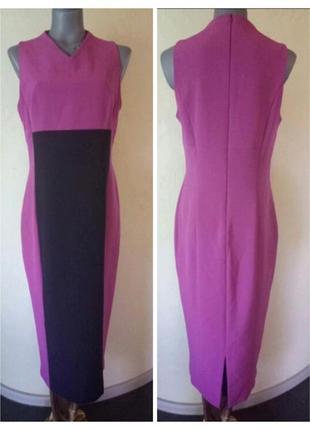 Финальная распродажа!длинное платье-футляр