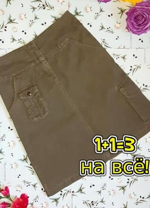 🌿1+1=3 модная джинсовая юбка с карманами хаки esprit, размер 42 - 44