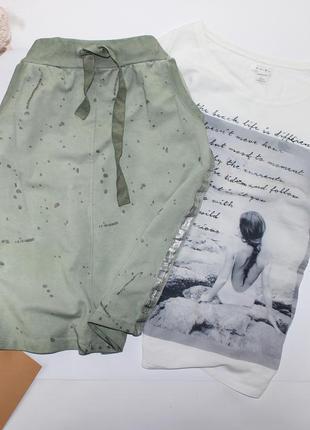 Красивая трикотажная юбка с серебристым распилением