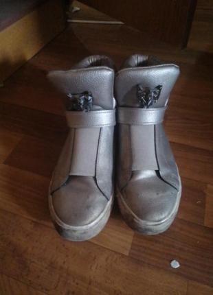 Классные ботинки