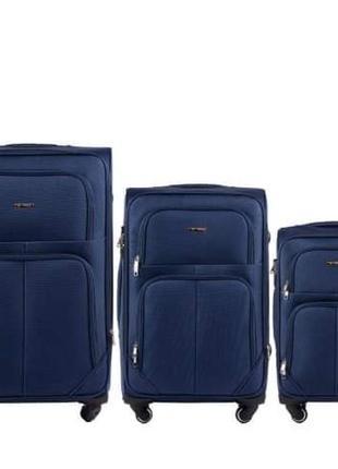 Акция! купить чемодан тканевый, комплект тканевых чемоданов, тканевый чемодан