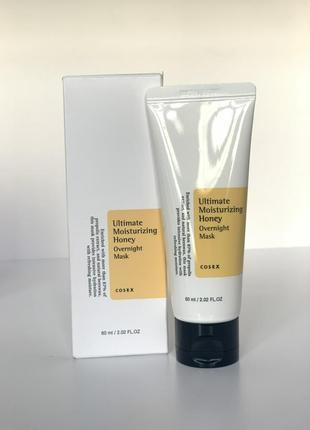 Нічна маска з медом moisturizing honey.