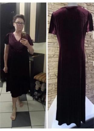 Бархатное велюровое платье батал
