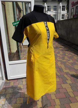 Круте плаття міді