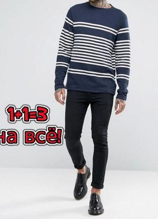 🌿1+1=3 базовый плотный синий свитер в полоску farah на мальчика 12 - 13 лет