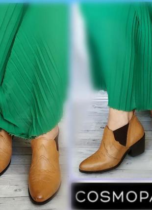 37р кожа!новые cosmoparis франция кожаные ботинки,челси