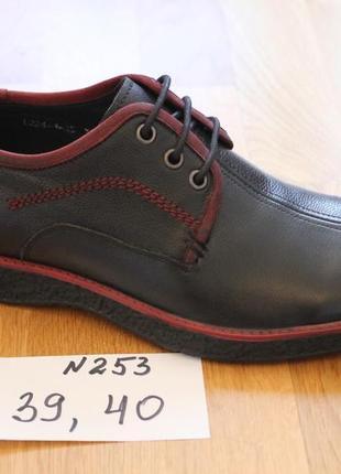 Кожаные туфли на толстой подошве. размер 39,40 осень -весна