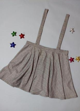 Розвантажуюсь# сарафан комбинезон юбка