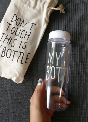 Пляшка для води. 500 мл.