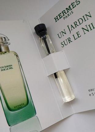 Очень стойкий мини-парфюм мини-парфюм jardin sur le nil hermes унисекс