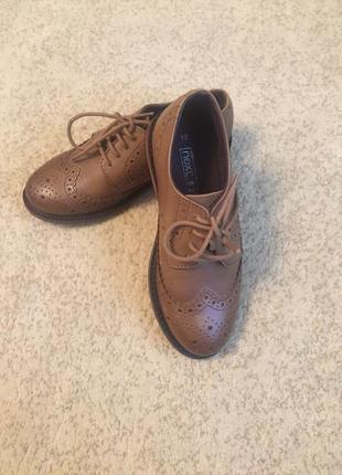 Next туфлі фірмові для хлопчика