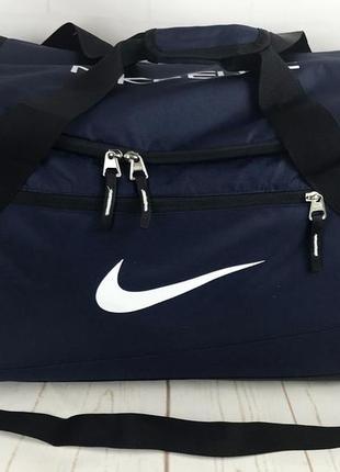 Большая дорожная сумка nike. большая спортивная сумка .сумка в дорогу. ксс93